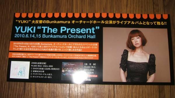 【ミニポスターF12】 YUKI/The Present 非売品!