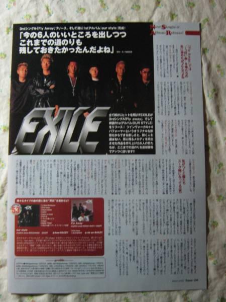 '02【1stアルバム EXILE /究極のポジティブ access 】♯