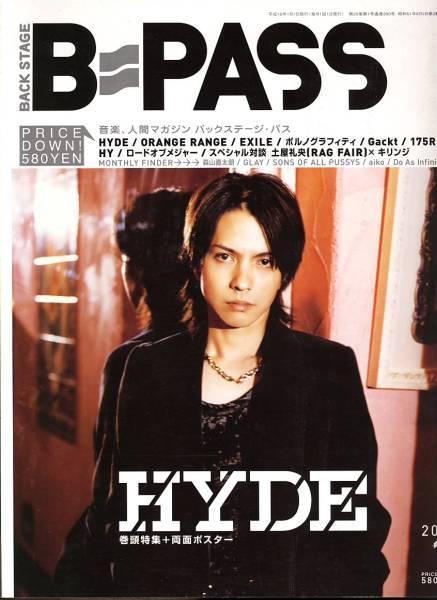 雑誌B-PASS 2004/1号♪HYDE/EXILE/ポルノ/Gackt/HY/ORANGE RANGE