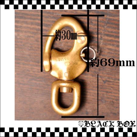 「solid brass 真鍮 無垢 ソリッド ブラス スイベル スナップシャックル キーホルダー カラビナ イギリス UK GB ENGLAND 英国製 69mm 3」の画像3