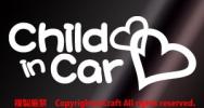 Child in Car Heart attaching / sticker ( white 17.4cm) child in car **