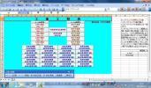TKa ◆土木技術者向け 工事工程表ソフト