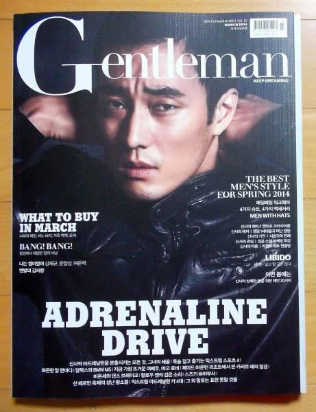 [ソ・ジソプ]韓国雑誌特集切り抜き8p.+広告 4p./2014年3月 新品