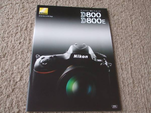 A322カタログ*ニコン*D800*2012.5発行35P