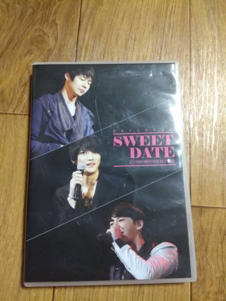 JYJ☆韓国 SWEET DATE DVD ファン会議ソウル