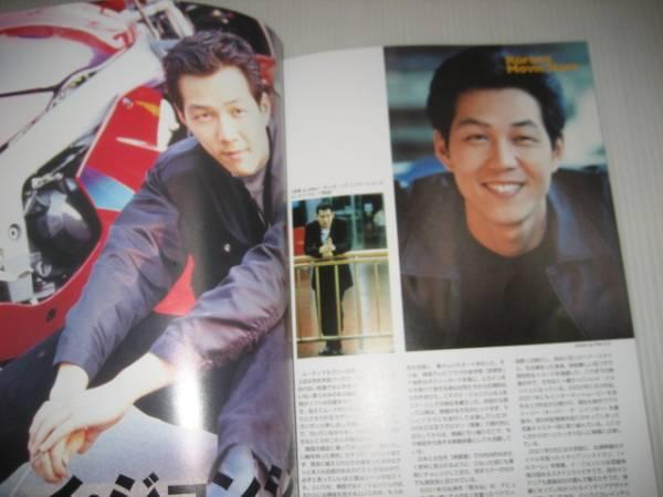 コリアン・ムービー・スター★ウォンビン/イ・ジョンジェ_画像2