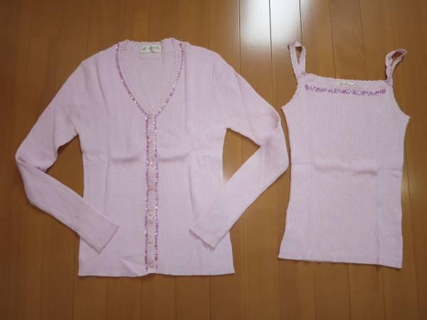 美品 アリスバーリー ピンクの可愛いアンサンブル 9号M
