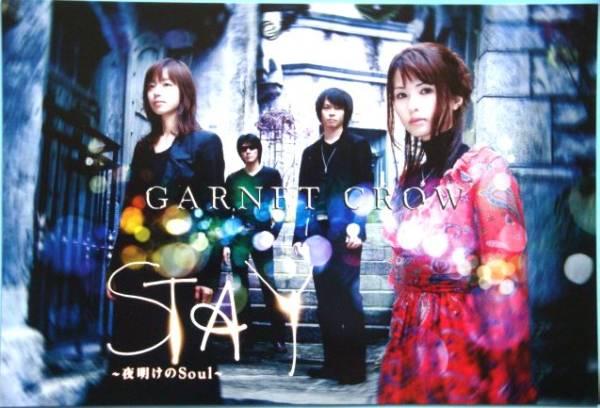 非売品★GARNET CROW STAY 夜明けのSoulポストカード★特典2