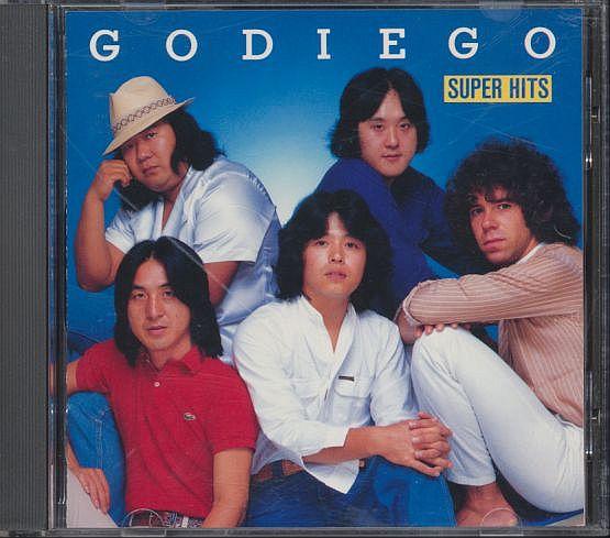 ゴダイゴ ベスト盤CD/ゴダイゴ スーパー・ヒッツ 1995年 16曲_画像1