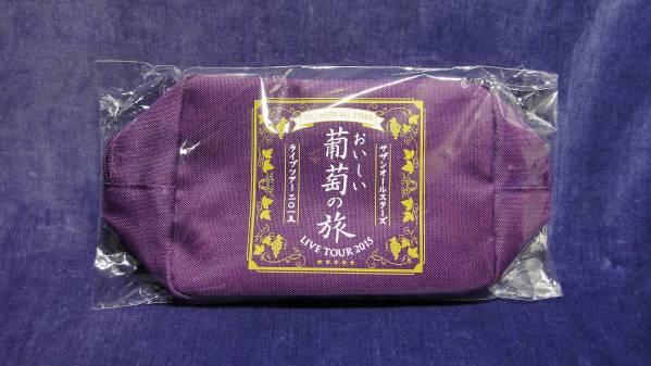 ◆即決 おいしい葡萄の旅 非売品ポーチ 未使用品 サザン LIVE TOUR 2015