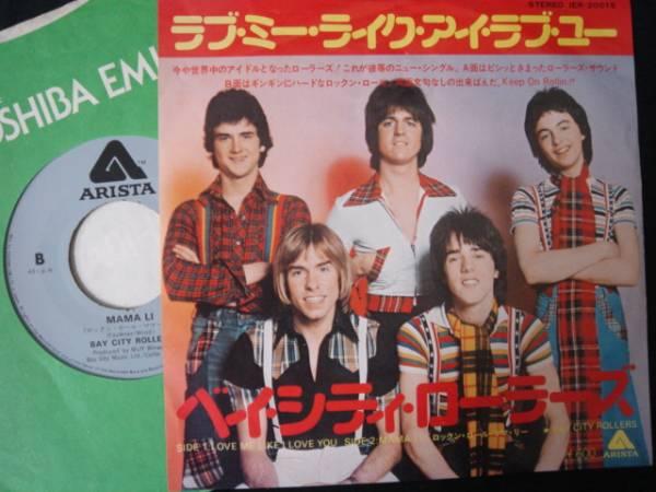 e1968 [EP] Bay City Rollers / Love Me Like Ai