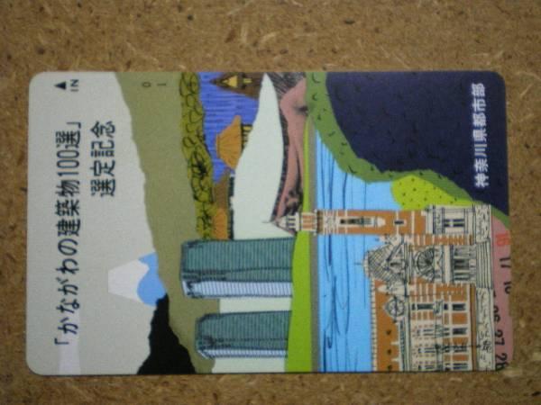 fuji・110-78937 神奈川県都市部 富士山 テレカ_画像1