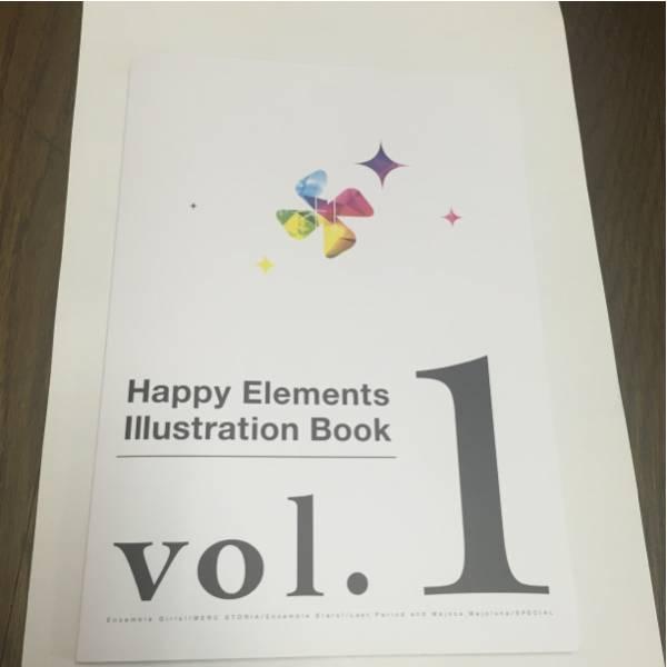 c89 ハピエレ あんスタ イラストレーションブック