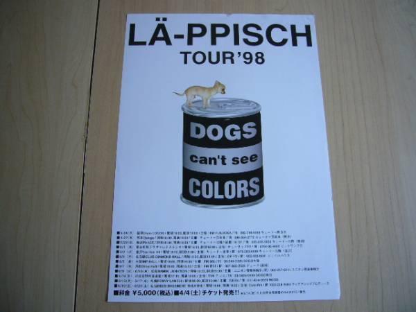 LA-PPISCHレピッシュ TOUR'98 フライヤー