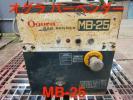 ★Ogura オグラ MB-25 バーベンダー 可搬鉄筋曲げ機★
