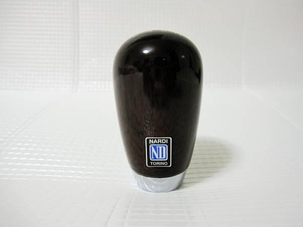【送料安】 ナルディ マルーン ウッド シフトノブ マツダ 純正 ロードスター NA NB NC FD3S RX-7 RX-8 SE3P VS_ウッドノブの中でも別格の深み