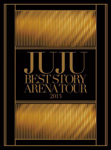 JUJU BEST STORY ARENA TOUR 2013 DVD 新品即決 ライブグッズの画像