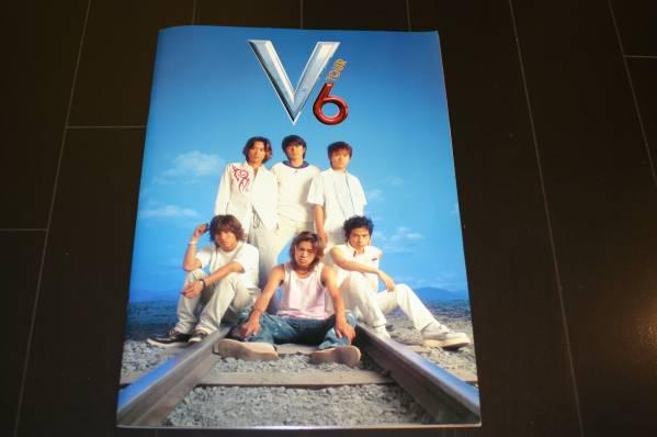 V6 TOUR パンフレット◆写真のおまけ付き♪
