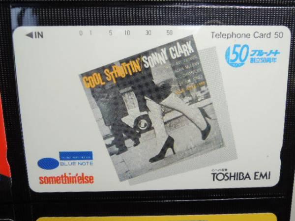 ジャズ,テレカ,非売★BlueNote Sonny Clark/Cool/未使用