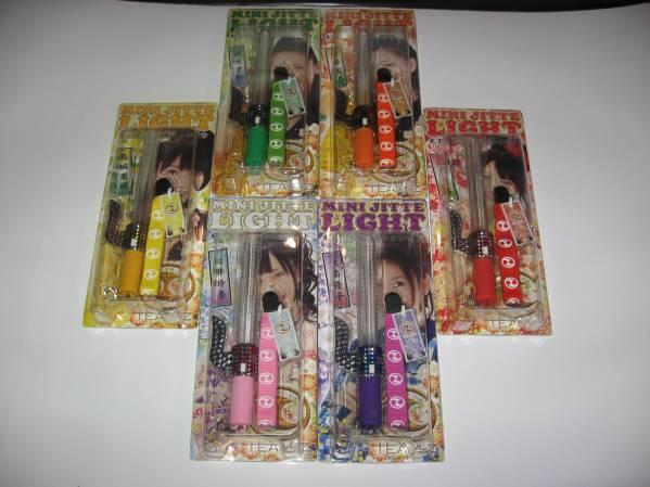 ◆新品!AKB48チームZ ミニ十手ペンライト6種セット◆ ライブ・総選挙グッズの画像