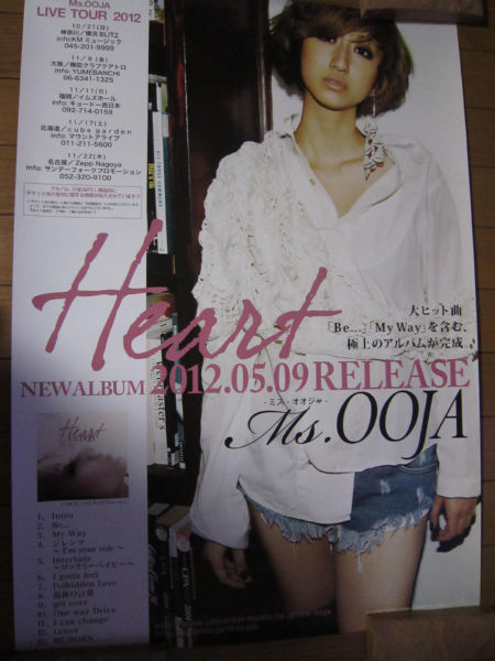 【ポスター】 「Ms.OOJA HEART」