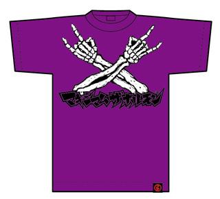 マキシマムザホルモン☆メタルポーズTシャツZ 紫/ももクロ ライブグッズの画像