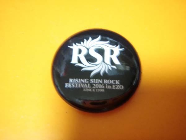 RSRライジングサン2016 バッジ ロゴ 黒
