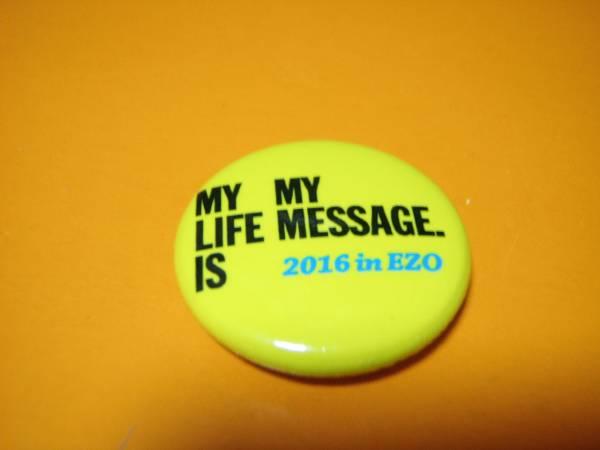 RSRライジングサン2016 バッジ MY LIFE IS MY MASSAGE.