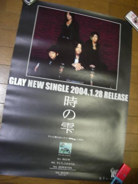 GLAY グレイ★時の雫★店頭用 ポスター★未使用 新品★筒無料