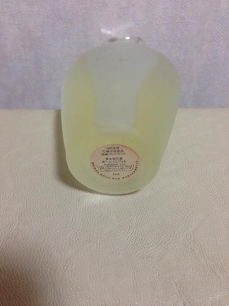 資生堂 1989年 花椿 感謝品 特製フレグランス 花菫 香水 50ml ★_画像2