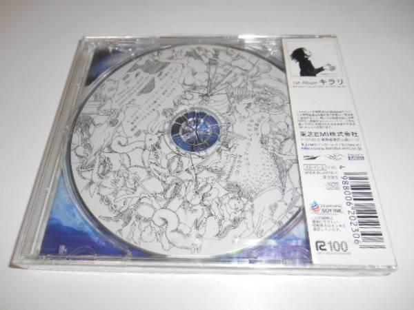 ●浜田亜紀子●CD「あるようでないようで、あるもの」●新品_画像2