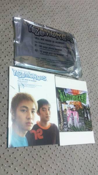 ゆず ツアー2002 「YUZUMOROUS」 パンフレット