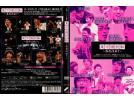 00 DVD レンタル 版/京都 東京腸捻転 〜落花流水〜 送料格安 A1