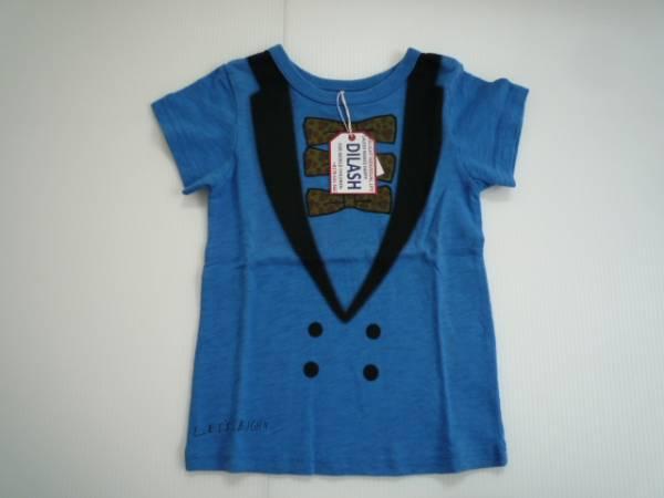 【新品・30%OFF!!】 ■DLASH■  半袖Tシャツ 110 青 プリント