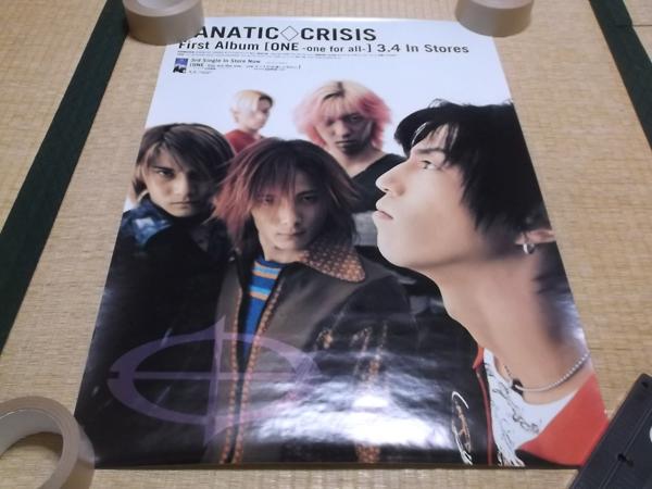 △ FANATIC◇CRISIS 【ONE ポスター】ファナティッククライシス