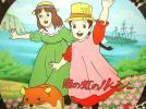 ◆◆ 昭和レトロ 南の虹のルーシー うちわ 多慶屋 企業物