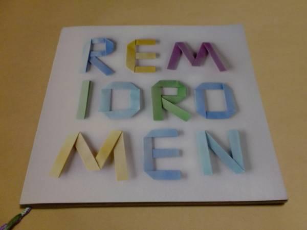 レミオロメンパンフ【TOUR 2009 風のクロマ】