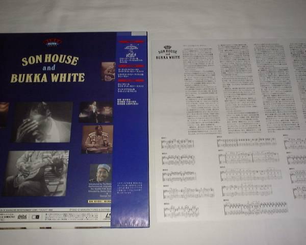 LD『サン・ハウス&ブッカ・ホワイト』_画像2