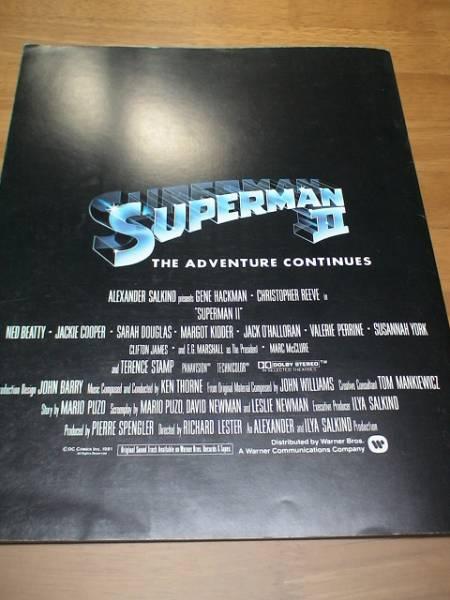 【映画 パンフ】『スーパーマン Ⅱ 冒険編』 クリストファー・リーブ アメコミ DC 1981_画像3