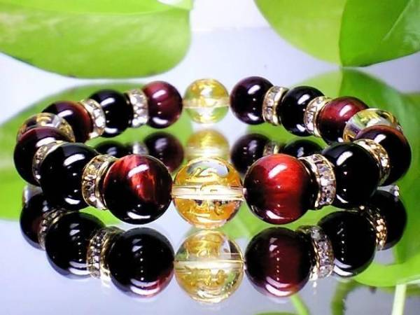 Gold-sculpted seven-character crystal-red tiger eye red tiger eye black 運 open luck