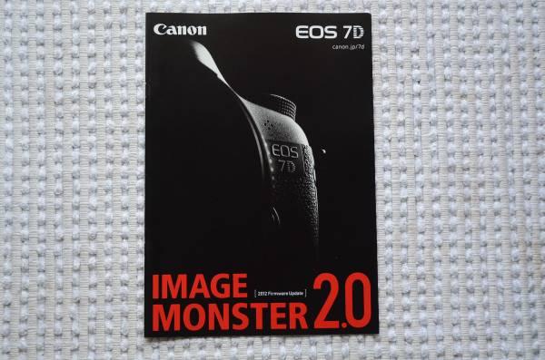 ★即決★CANON EOS 7D カタログ [2012-7]★