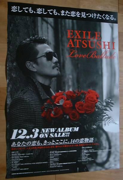 EXILE ATSUSHI /Love Ballade  未使用告知ポスター
