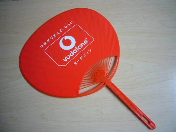 vodafone ボーダフォン (現:SoftBank) オールレッド うちわ 【非売品】 _画像3