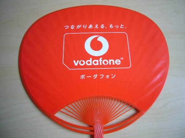 vodafone ボーダフォン (現:SoftBank) オールレッド うちわ 【非売品】 _画像2