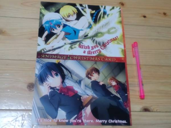 middle ni sick also .. want to do!* Magi *X'mas card (J1212)