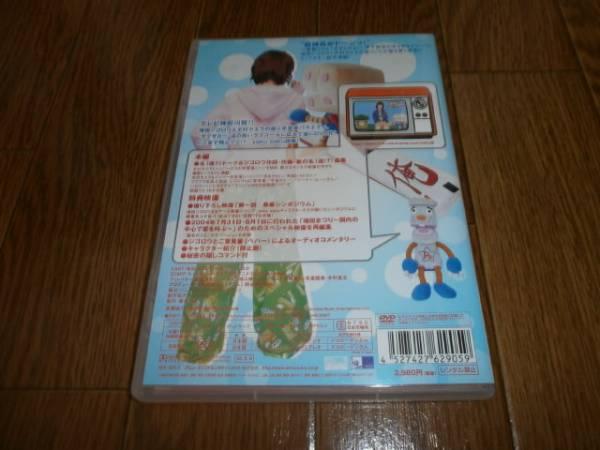 sakusakuサクサクVer.1.0木村カエラ増田ジゴロウテレビ神奈川tvk_画像3
