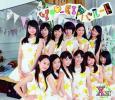 X21 「YOU-kIのパレード」 CD2枚セット【新品未開封】 (べっぴんさん 井頭愛海)