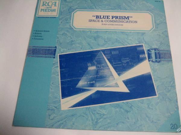☆RCA Media/Blue Prism☆仏ライブラリ電子音楽