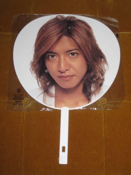 新品★ジャンボ うちわ★木村拓哉★2006 POP UP SMAP コンサート