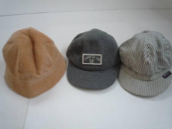 【お買い得】●子供用帽子3点セット●キャスケット キッズハット
